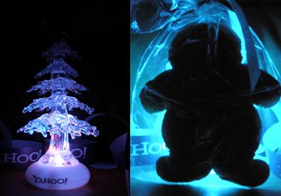 Regalo de Navidad de Yahoo!