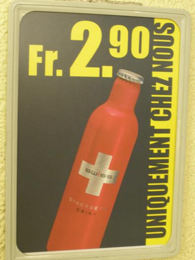Swiss: bebida energetica suiza