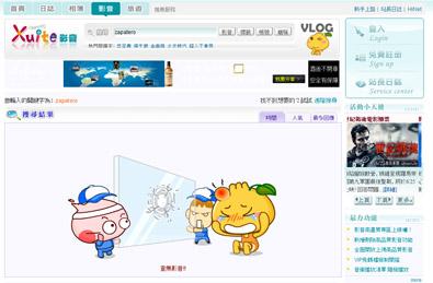 No hay ningún vídeo de los que buscas en Xuite